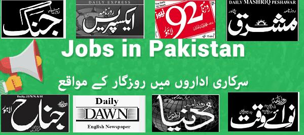 Latest Today Newspaper Jobs in Pakistan