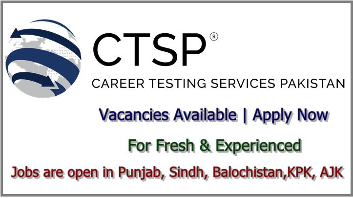 CTSP Jobs / Career Testing Services Pakistan