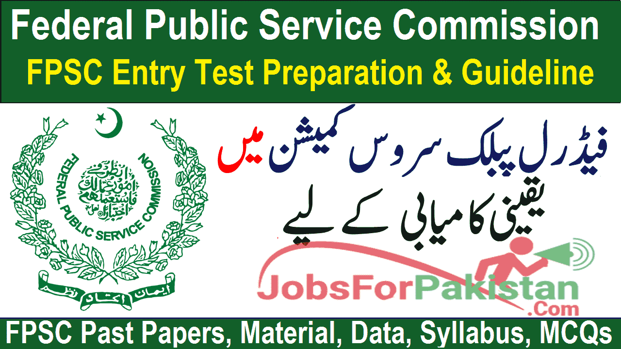 FPSC Entry Test Preparation Data and Guideline Past papers