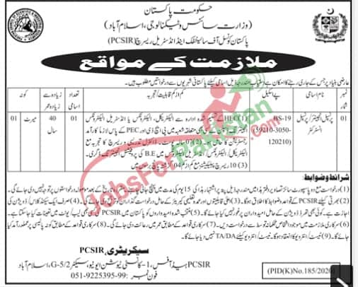 new Jobs advertisement of Pakistan Council Of Scientific And Industrial Research PCSIR
