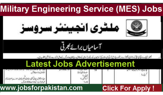 MES Jobs Latest Careers Opportunities