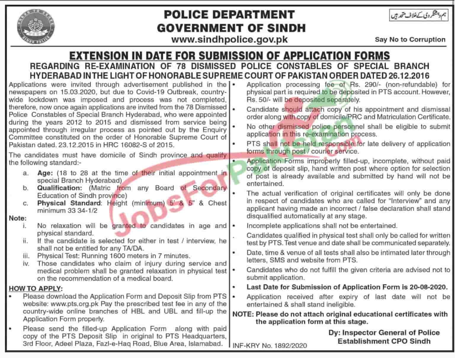 new Special Branch Police Jobs 2020 for constables