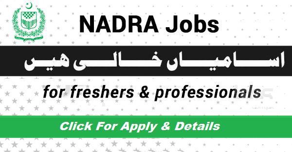 new vacancies in nadra