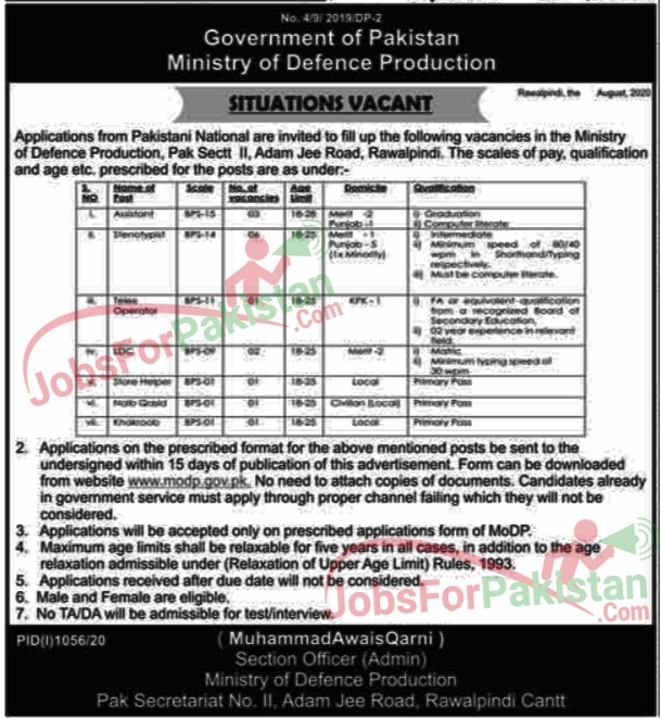 Ministry of Defence Production MODP Jobs 2020 Advertisement