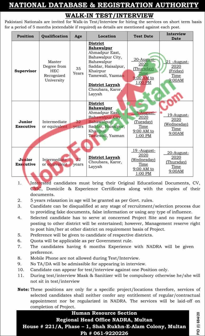 New NADRA jobs August 2020 Advertisement