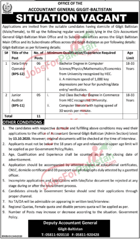 Accounts General AG Office Jobs 2020