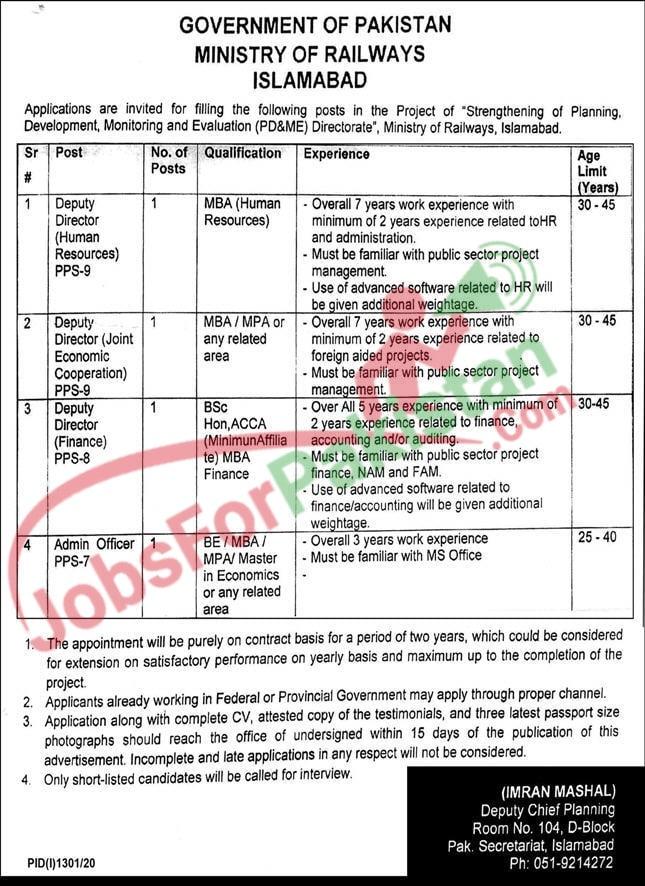 Pakistan Railway Jobs Advertisement 2020