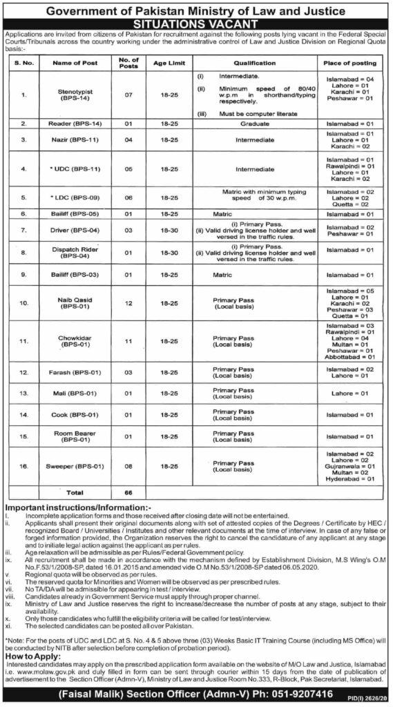 Ministry of Law & Justice Jobs 2020 Advertisement