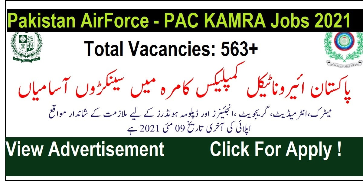 Latest Pakistan Aeronautical Complex Jobs 2021 new