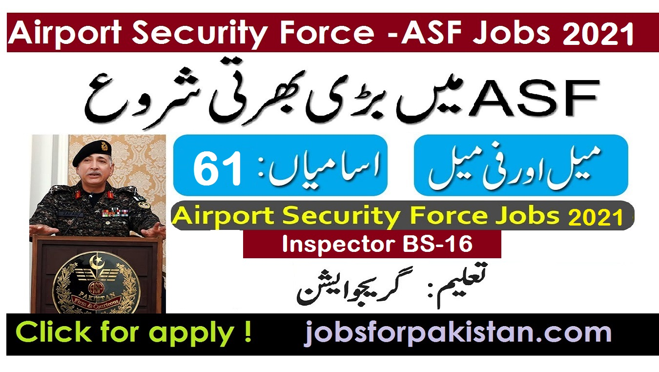 ASF Inspector FPSC Jobs 2021 Airport Security Force